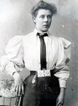 Emily Jane Field as a young woman